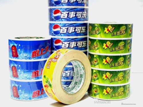 adhesive-tape_jnh