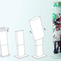 Totem Pole Systems